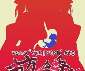 vorevore Toho Yurinomi kyo Touhou..