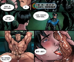 Phausto DC Comics - Batboys 2..