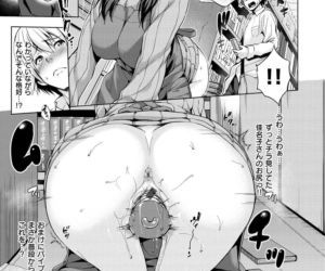 Yasashii Sekai - part 10
