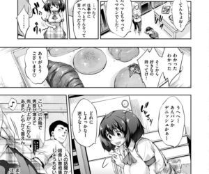 Yasashii Sekai - part 7