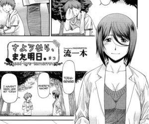 Sayounara- Mataashita. - Goodbye..