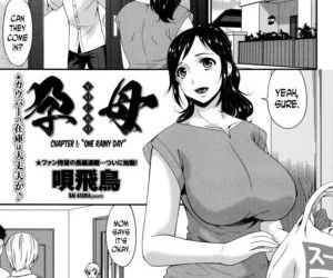 Youbo - Impregnated Mother Ch. 1-9