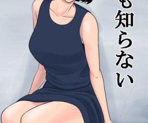 Rip@Lip Mizuhara Yuu Tonari no..