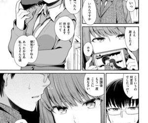 COMIC Shitsurakuten 2018-02 -..