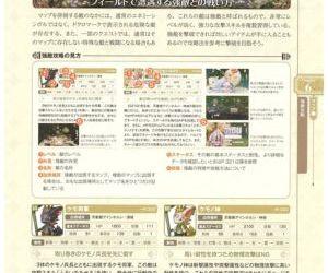 Atelier Firis: The Alchemist and..