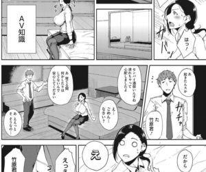 Tsukiyo - part 6