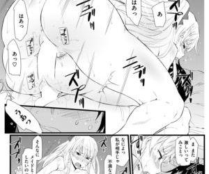 COMIC Kairakuten BEAST 2018-03 -..