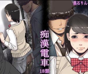 Enorme borsten manga